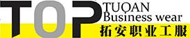 天津拓安服饰贸易有限公司Logo